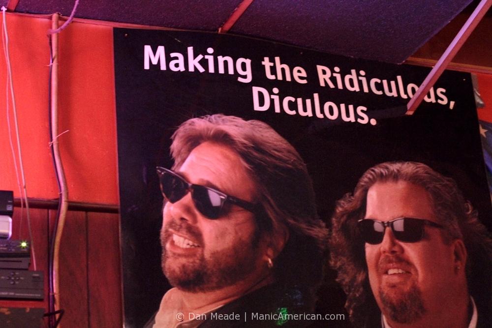 Diculous